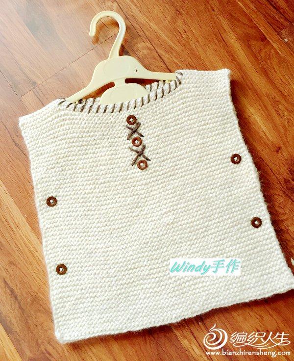 简单好织的宝宝背心