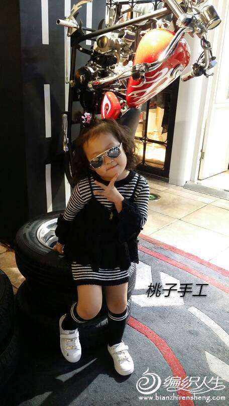 【引用原创】~喇叭袖黑白条纹两件套(女童) - 壹一 - 壹一编织博客