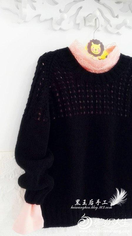 棒针镂空花毛衣