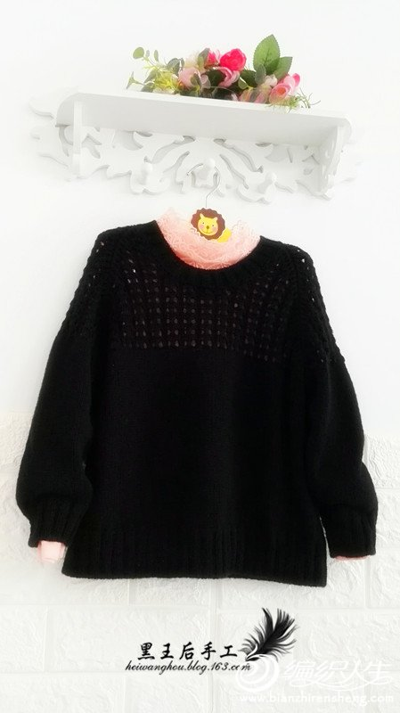 黑色儿童棒针毛衣