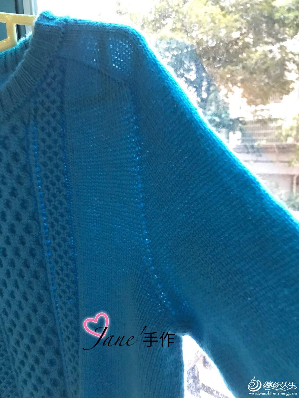 【引用译文+仿品】米诺 -- 男童麻花套衫  米开~男童马鞍肩羊绒套衫~附详细编织图 - 壹一 - 壹一编织博客