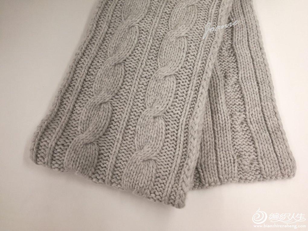 羊绒麻花围巾