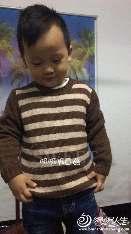 棒针男童条纹毛衣