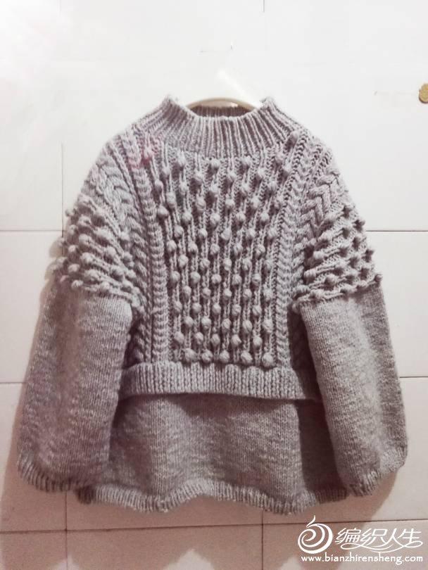 粗针织棒针毛衣