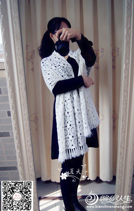 白色羊绒钩针披肩