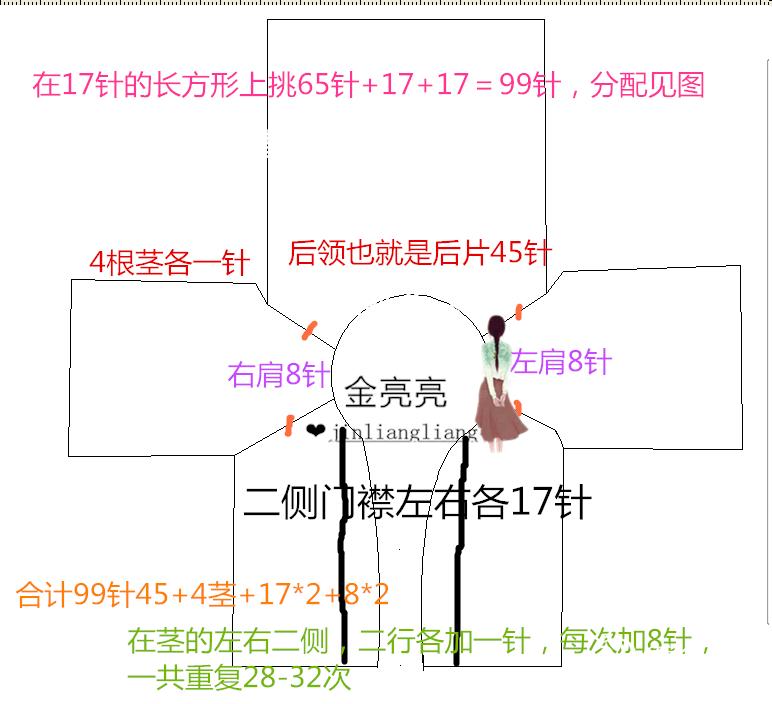 QQ图片20171020085844_副本_副本.png