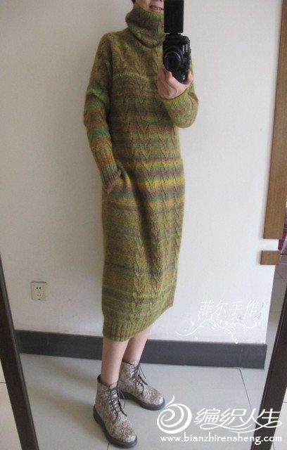 棒针高领长袍裙