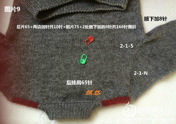 【引用教程】宝宝衣~豆豆马鞍肩自带袖 - 壹一 - 壹一编织博客
