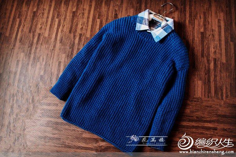棒针男童毛衣