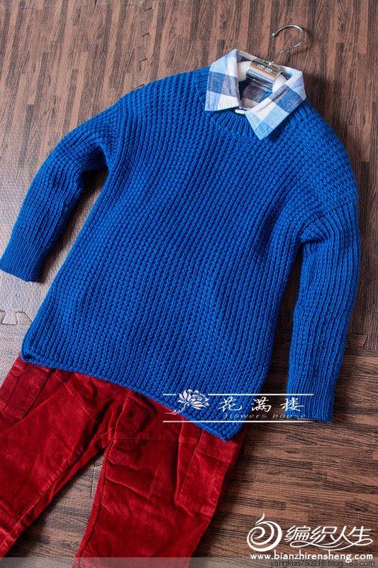 男童棒针假元宝针毛衣