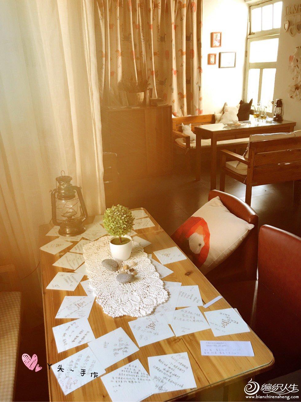 复古钩花蕾丝桌布