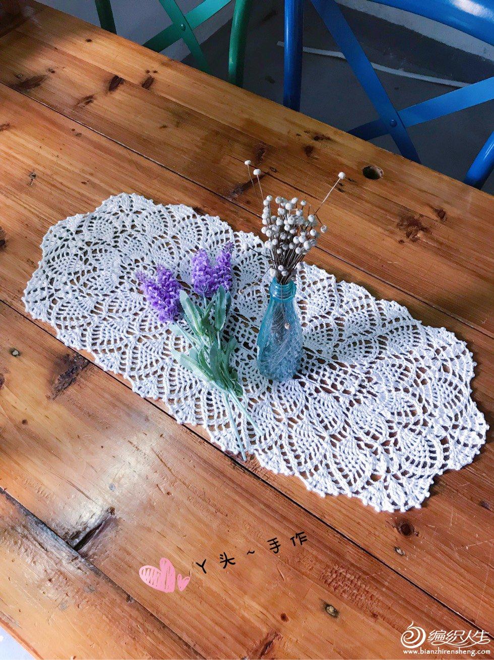 白色蕾丝钩花台布