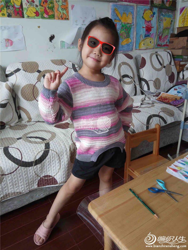段染儿童棒针圆领毛衣
