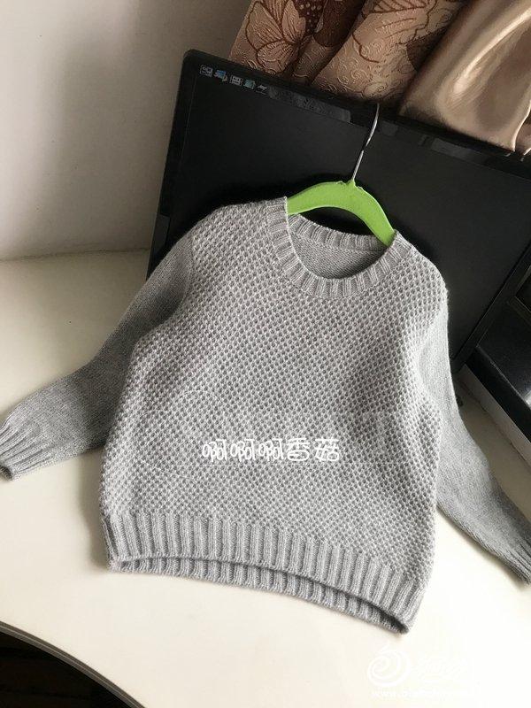 棒针双层网毛衣
