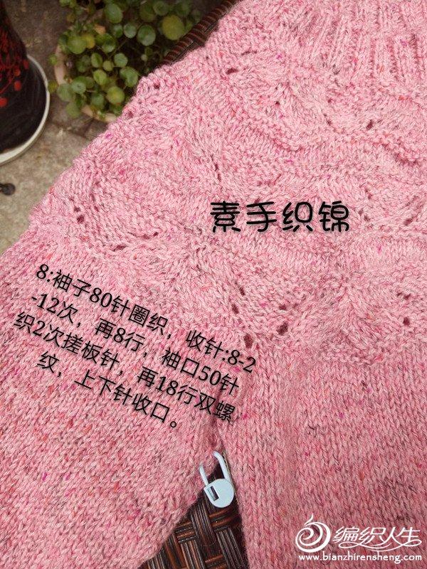 195100c48ay78khvcmkahm.jpg