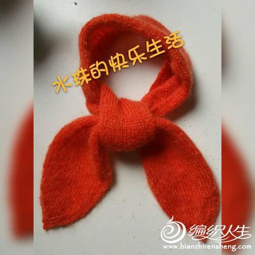 简洁棒针小围巾