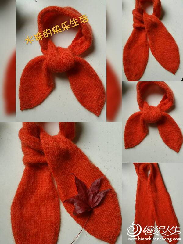 棒针蝴蝶围巾