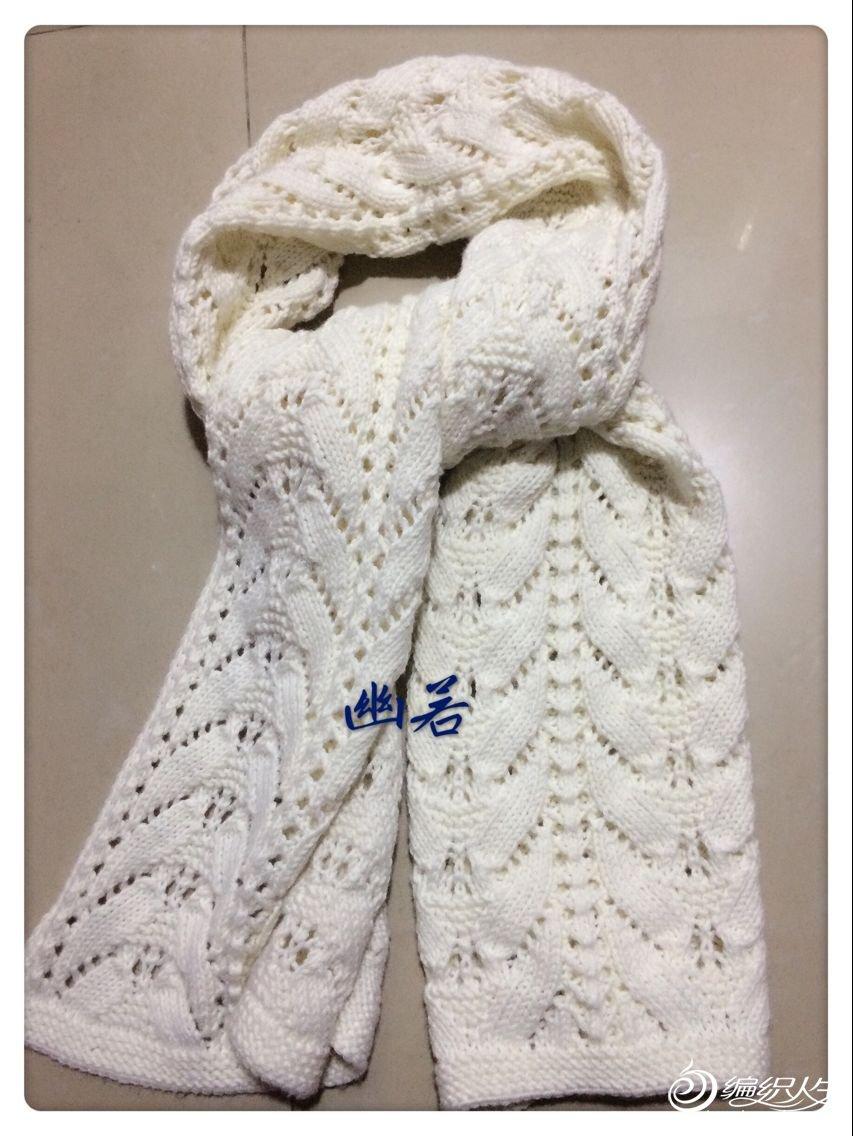 白色棒针围巾