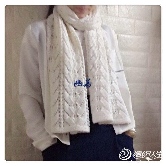 白色棒针镂空花围巾