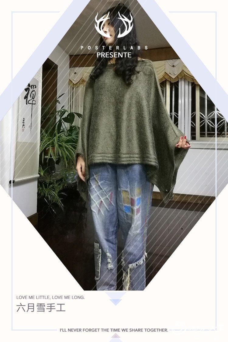 【引用】灵翼--斗篷 - 壹一 - 壹一编织博客