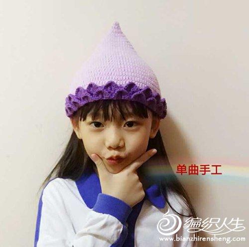 儿童钩针帽子
