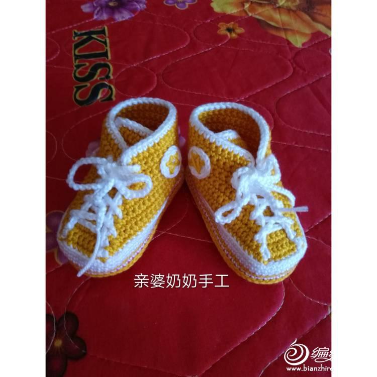宝宝钩针运动鞋