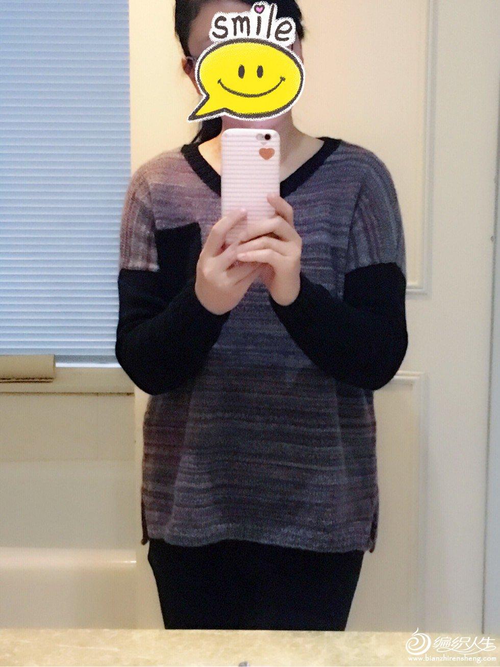 拼接袖短款毛衣