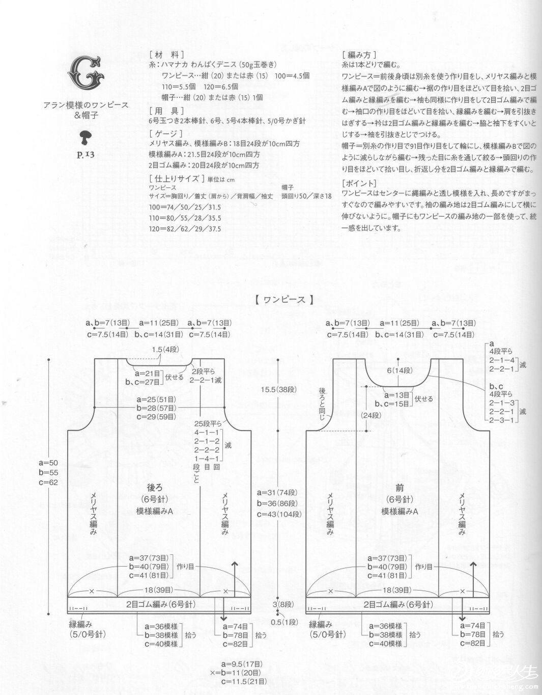 50_爱奇艺.jpg