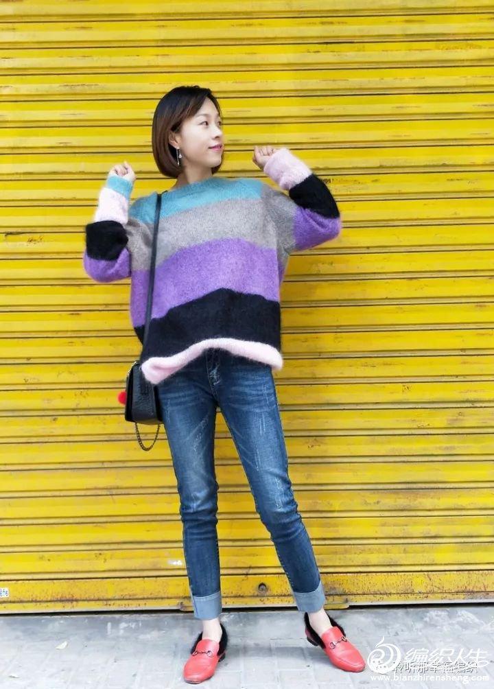 女士棒针彩条马海毛衣