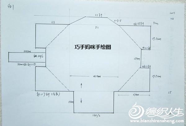 IMG_3317 (1).jpg