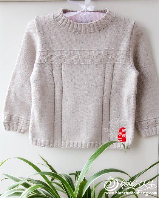 婴幼儿棒针羊毛衫