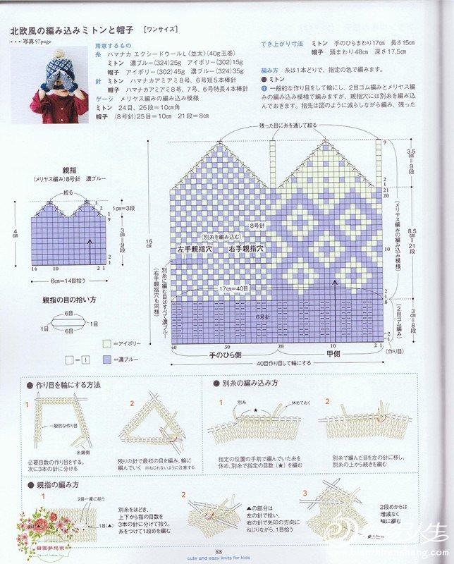 菱云图解1_副本.jpg