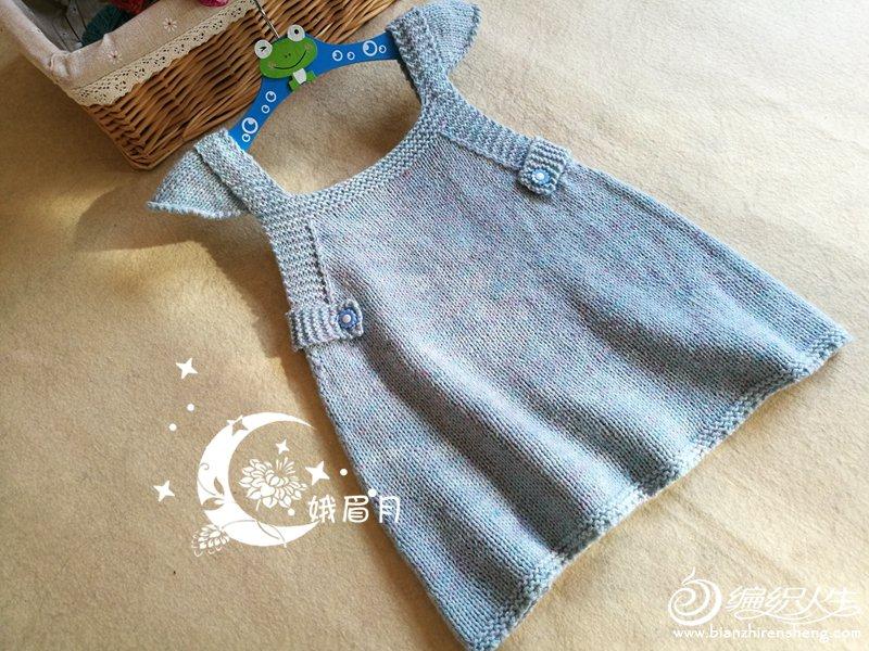 儿童棒针背心裙