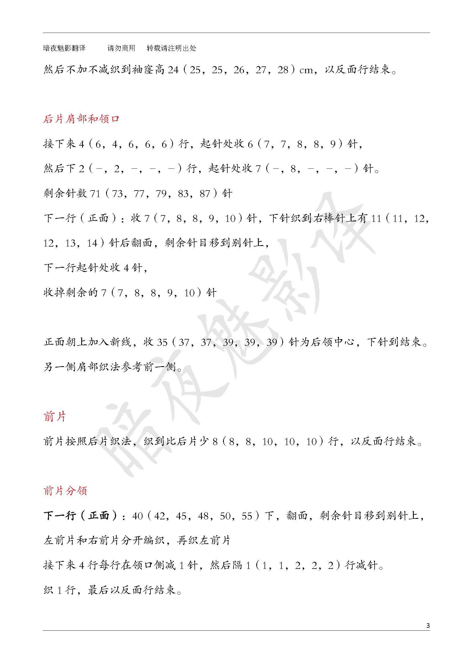 水木年华_页面_3.jpg