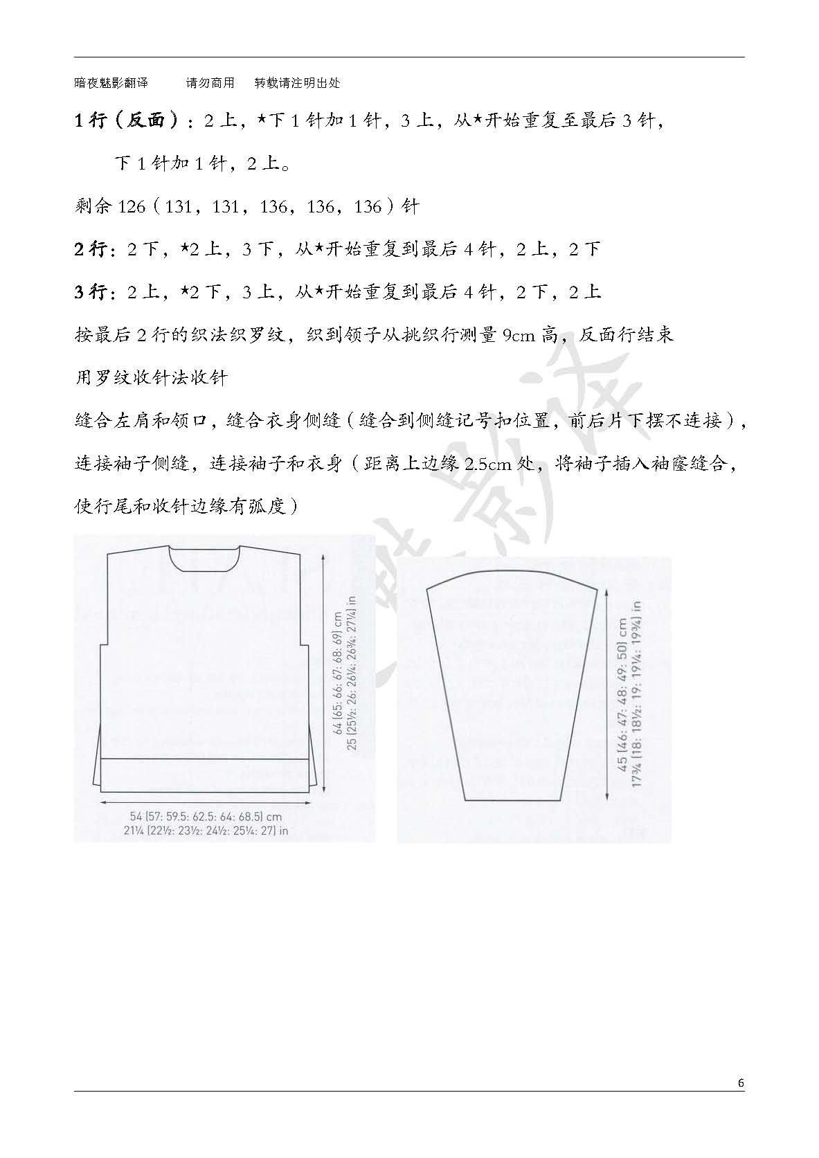 水木年华_页面_6.jpg