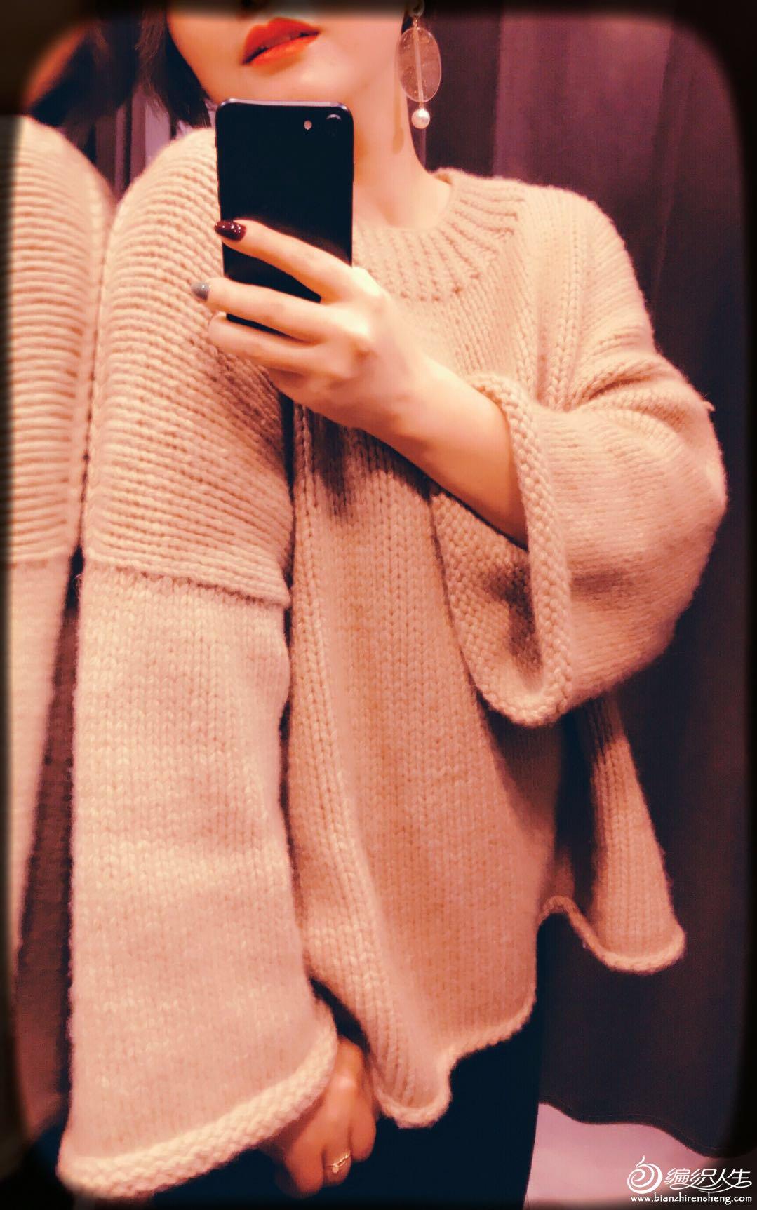 休闲卷边袖棒针休闲毛衣