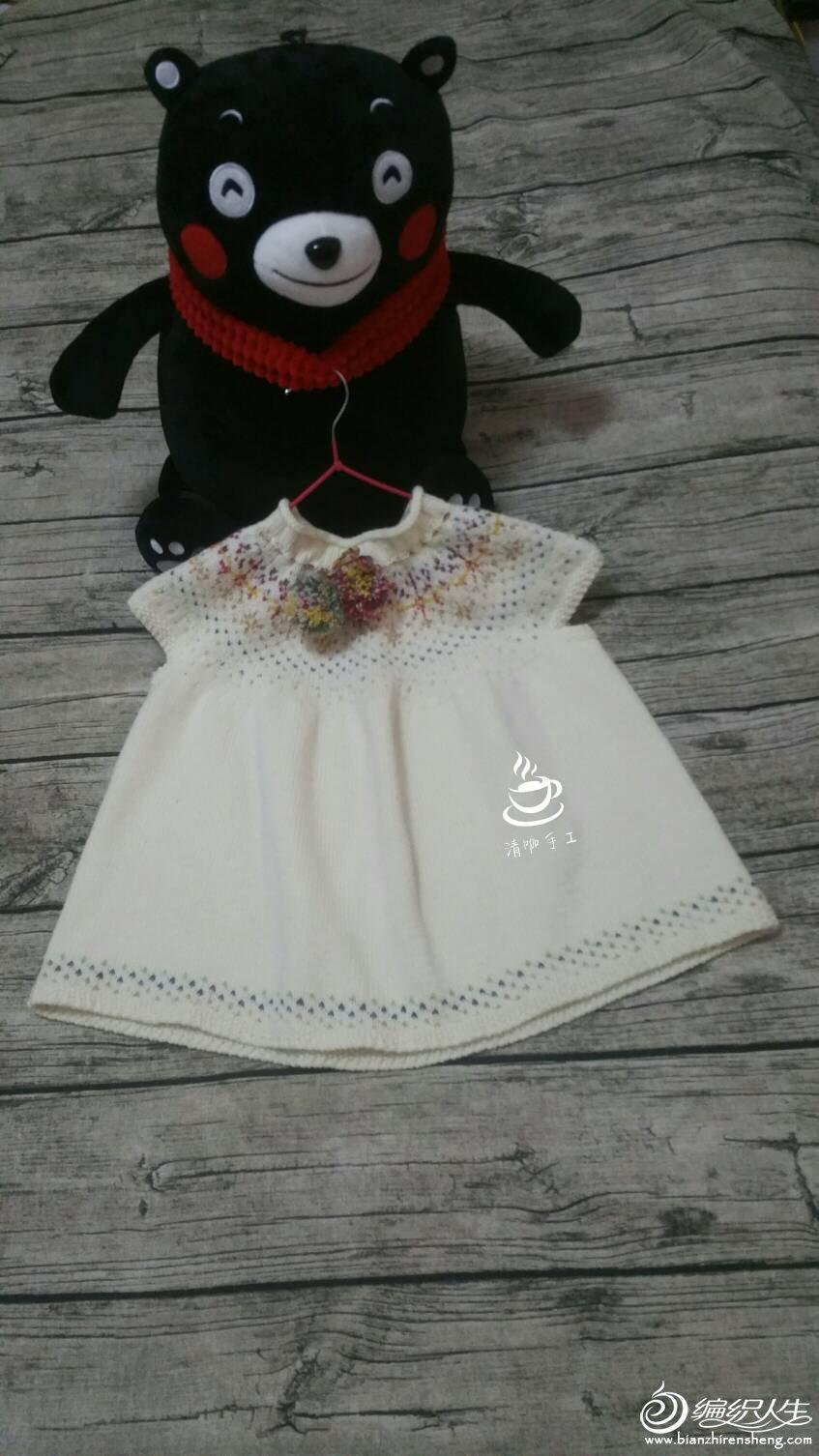 女童棒针背心裙