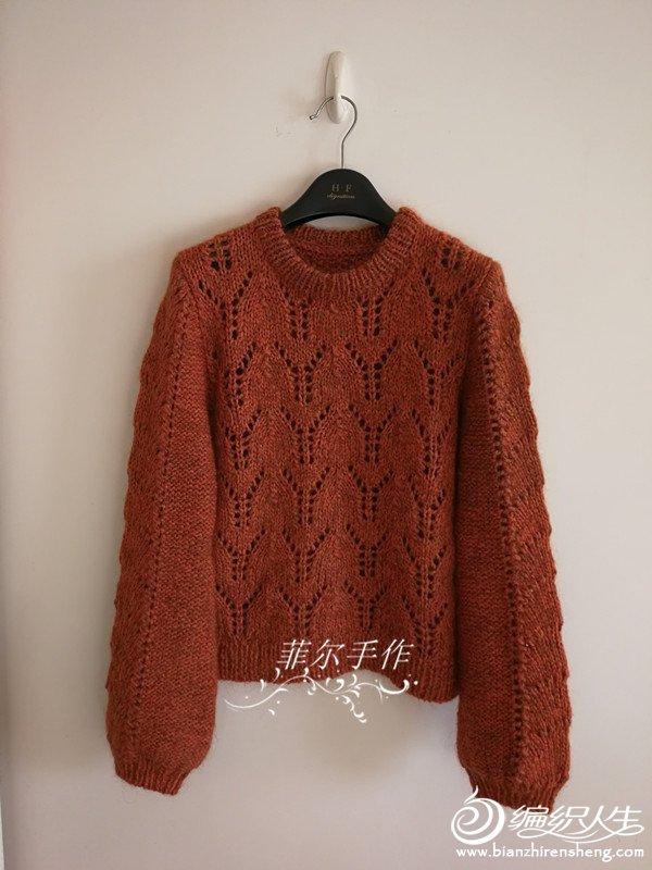 时尚手编毛衣款式