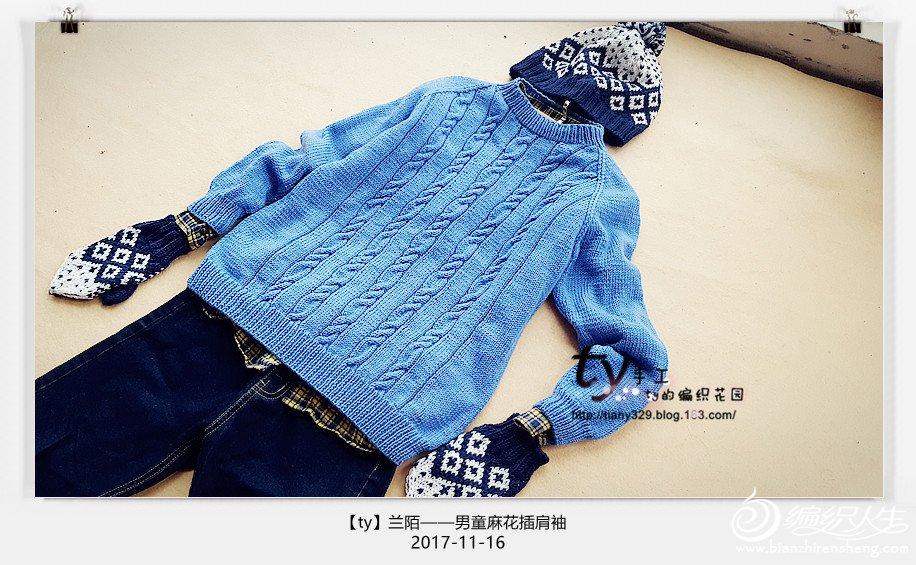 w66.com利来国际儿童毛衣套装
