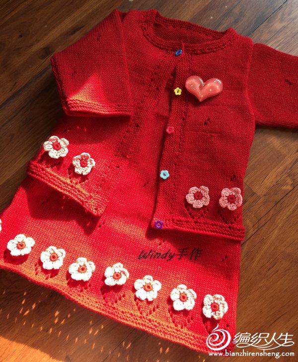 手工编织宝宝裙