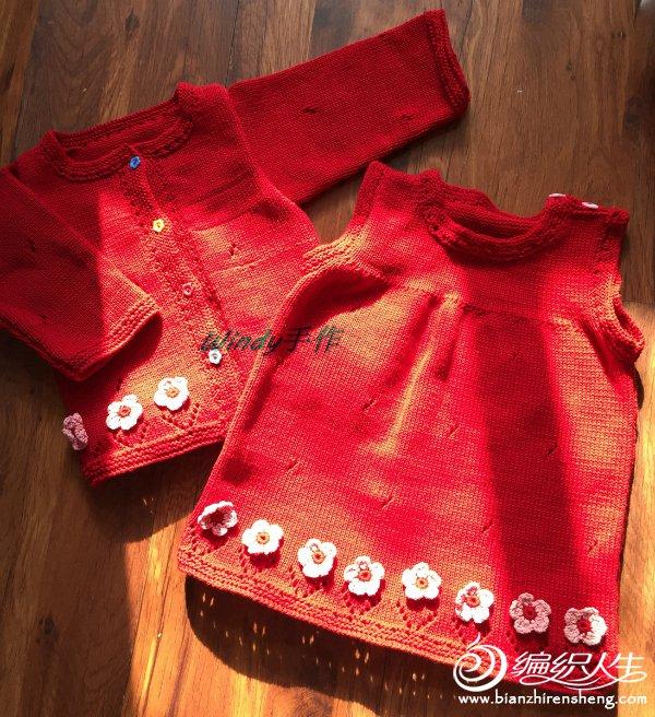 儿童棒针套裙