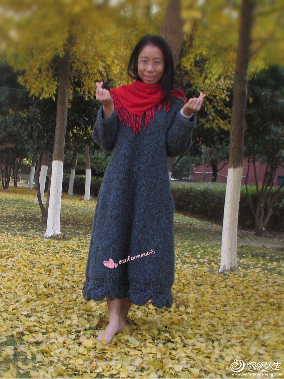 棒针长袖连衣裙