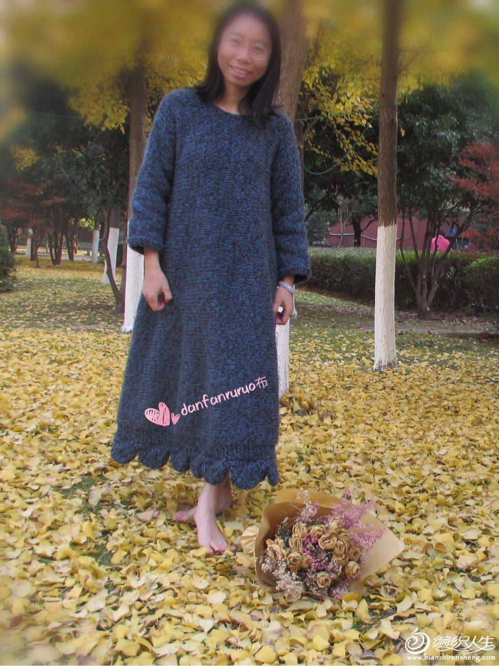 女士棒针袍裙