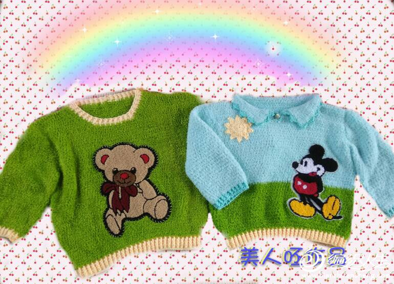 儿童钩针绒绒毛衣