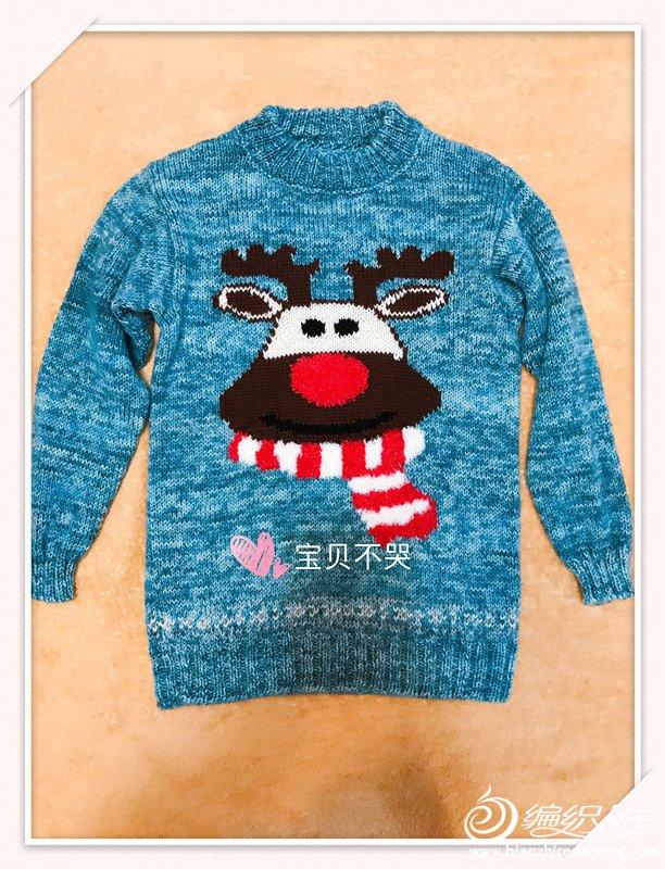 男童棒针圣诞毛衣