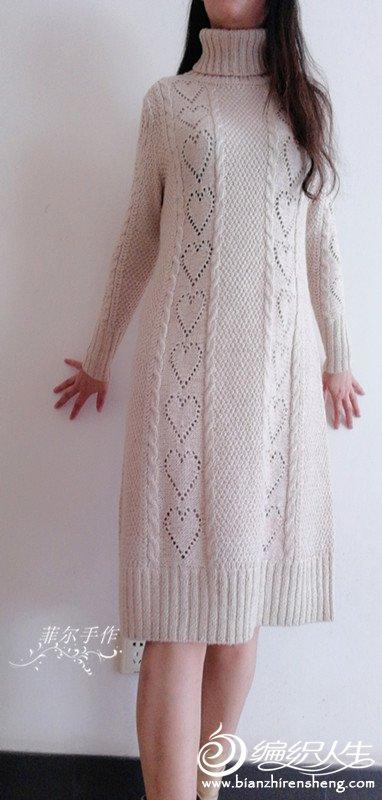 棒针心形镂空花毛衣裙