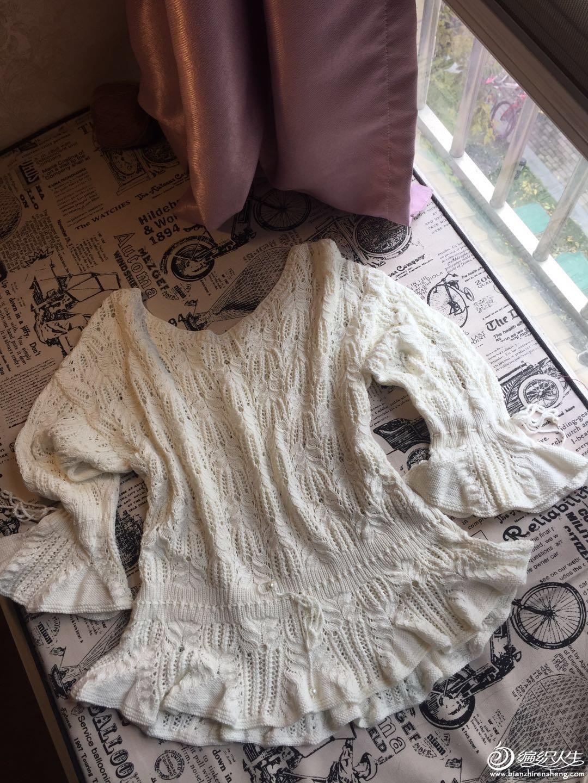 荷叶摆镂空花毛衣