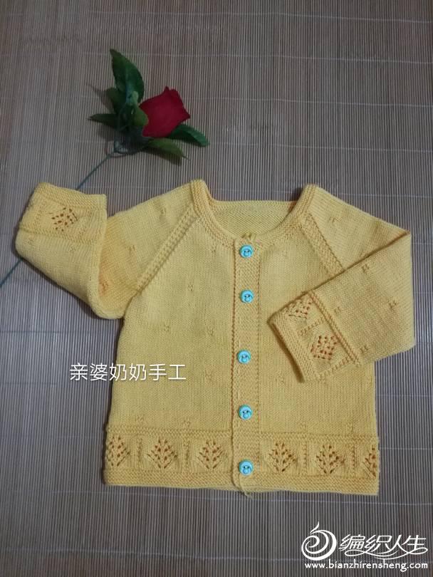 一片织宝宝插肩开衫
