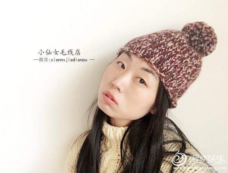 时尚毛球毛线帽子