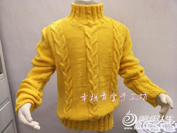 儿童高领麻花毛衣